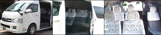 ジャンボタクシー(10人乗り/乗務員含)/ワゴンタクシー