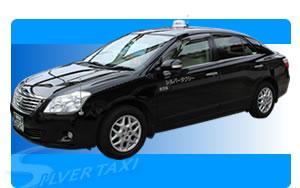 少し広めでお客様が5名乗車可能の中型タクシー